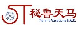 Tianma Vacations